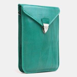 Деловой зеленый женский клатч ATS-3834 210970