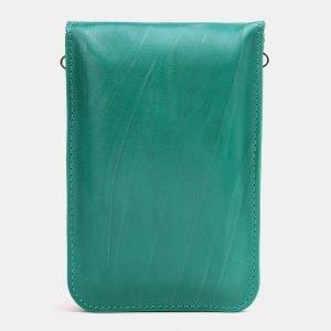 Деловой зеленый женский клатч ATS-3834 210971
