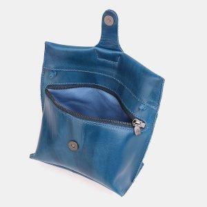 Модный голубовато-синий женский клатч ATS-3837 210957