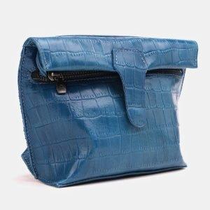 Модный голубовато-синий женский клатч ATS-3839 210945