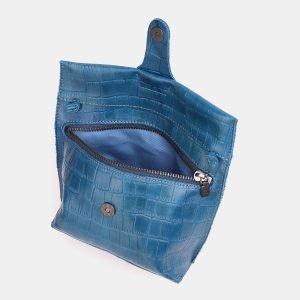Модный голубовато-синий женский клатч ATS-3839 210947