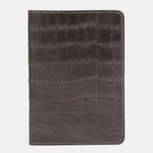 Кожаная коричневая обложка для паспорта ATS-3259