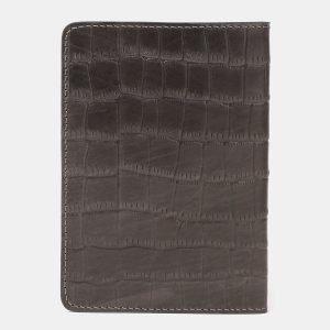 Неповторимая коричневая обложка для паспорта ATS-3259 213099
