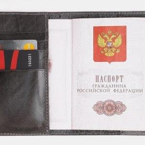 Неповторимая коричневая обложка для паспорта ATS-3259 213098