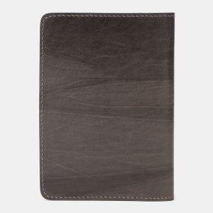 Уникальная коричневая обложка для паспорта ATS-1490 216761