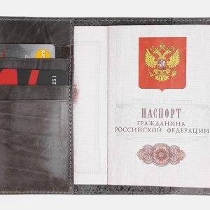 Уникальная коричневая обложка для паспорта ATS-1490 216760