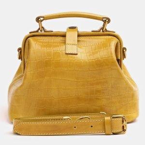 Стильная женская сумка ATS-3827