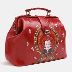 Неповторимая красная сумка с росписью ATS-3829 210995