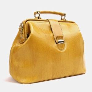 Кожаная женская сумка ATS-3828 211000