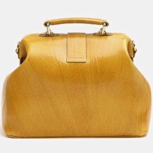 Кожаная женская сумка ATS-3828 211001