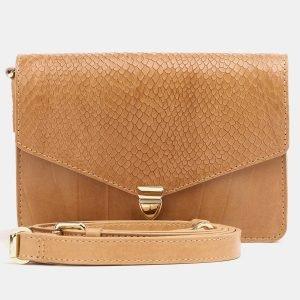 Стильная бежевая женская сумка на пояс ATS-3841