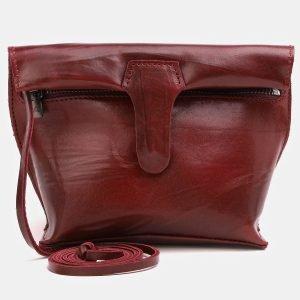 Вместительный бордовый женский клатч ATS-3838
