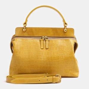 Деловая женская сумка ATS-3845