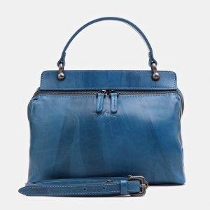 Функциональная зеленовато-голубая женская сумка ATS-3859