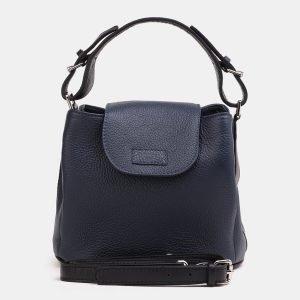 Деловая синяя женская сумка ATS-3858