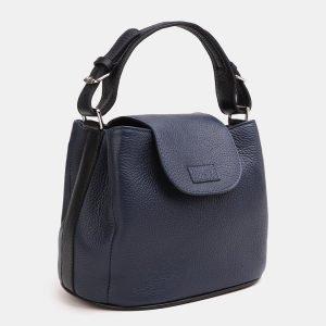 Вместительная синяя женская сумка ATS-3858 210861
