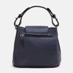 Вместительная синяя женская сумка ATS-3858 210862