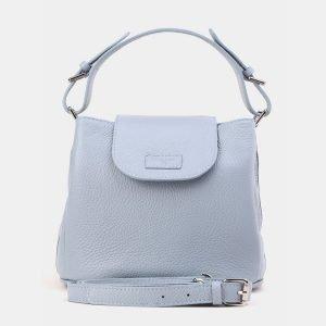 Неповторимая голубая женская сумка ATS-3874