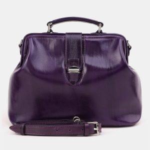 Уникальная женская сумка ATS-3871