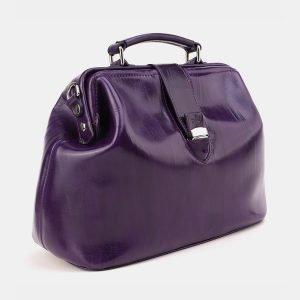 Уникальная женская сумка ATS-3871 210801