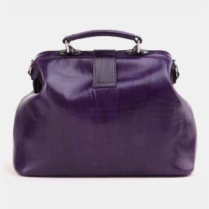 Уникальная женская сумка ATS-3871 210802