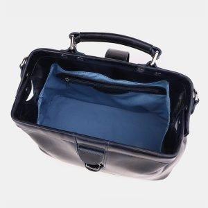 Функциональная синяя женская сумка ATS-3867