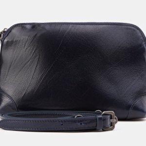 Стильная синяя женская сумка ATS-3879