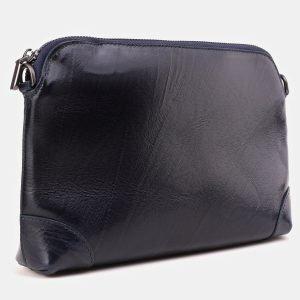 Функциональная синяя женская сумка ATS-3879 210771