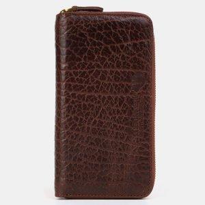 Кожаный светло-коричневый портмоне ATS-3885