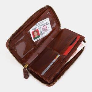 Модный светло-коричневый портмоне ATS-3885 210742