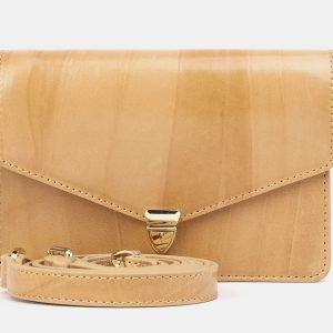 Функциональная бежевая женская сумка на пояс ATS-3881