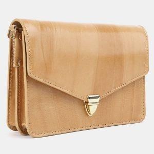 Функциональная бежевая женская сумка на пояс ATS-3881 210761