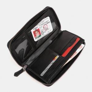 Стильный черный портмоне ATS-3886 210738