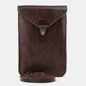 Функциональный коричневый женский клатч ATS-3896