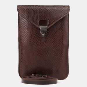Солидный коричневый женский клатч ATS-3895
