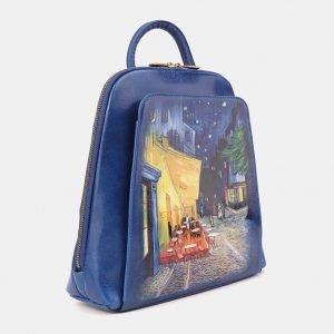 Модный голубовато-синий рюкзак с росписью ATS-3897 210649