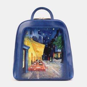 Функциональный голубовато-синий рюкзак с росписью ATS-3897