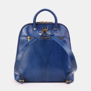 Модный голубовато-синий рюкзак с росписью ATS-3897 210650