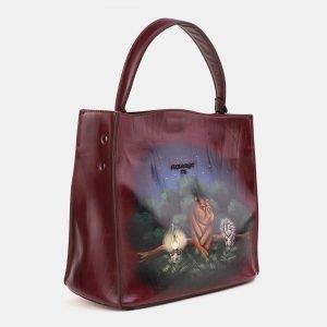Удобная бордовая сумка с росписью ATS-3903 210629