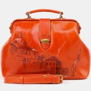 Уникальная оранжевая сумка с росписью ATS-3904