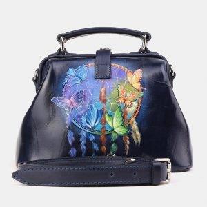 Солидная синяя сумка с росписью ATS-3911