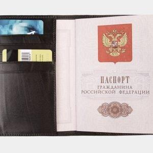Кожаная черная обложка для паспорта ATS-1172 216998