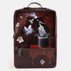 Кожаный коричневый рюкзак с росписью ATS-3919