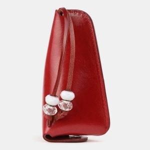 Кожаная красная ключница ATS-3914