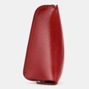 Солидная красная ключница ATS-3914
