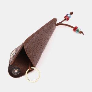Солидная светло-коричневая ключница ATS-3915 210573