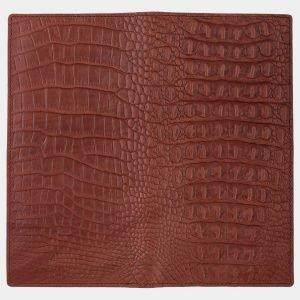 Модный светло-коричневый портмоне ATS-1665 216536