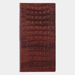Уникальный светло-коричневый портмоне ATS-1667