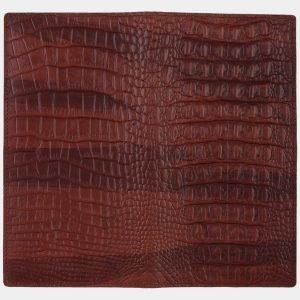 Уникальный светло-коричневый портмоне ATS-1667 216528