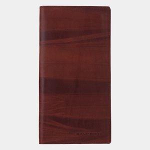 Деловой светло-коричневый портмоне ATS-1672